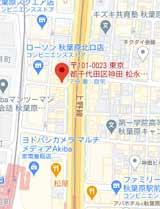 秋葉原メンズエステ「癒しの森」地図